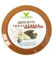 COSNATURE - Naturalne odżywcze masło do ciała z masłem shea i tonką 200ml