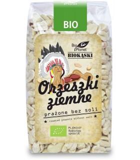 Bio Food - Olej kokosowy VIRGIN BIO 240g