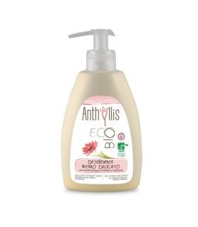 Lavera - Nabłyszczający szampon do włosów z bio-malwą, bio-awokado i ekstraktem z pereł